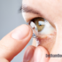 Contact Lens Safety
